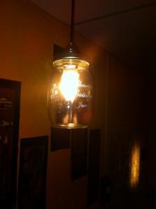 Maisonlamp